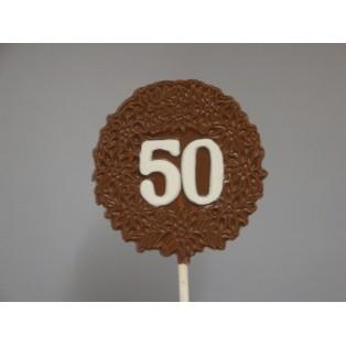 50 in a Decorative Pop